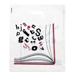 E2868 - Boken